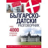 Българско - датски разговорник