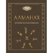 Фермата - Алманах - История...