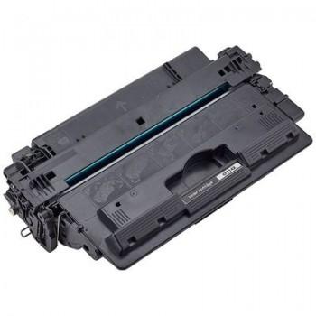 HP CF214X  /14X/ Съвместима тонер касета - черна